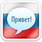 Icon for the Russian language module